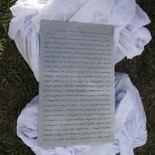Sydney 2014 Masiqta 15: Sidra ed Neshmatha (the Book of Souls) Purification