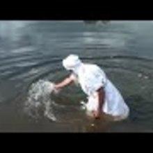 Tamasha (Cleansing)